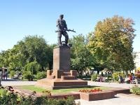 Астрахань, памятник Неизвестному солдатуулица Тредиаковского, памятник Неизвестному солдату