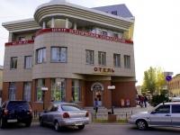 阿斯特拉罕, 旅馆 Омега, Kirov st, 房屋 1