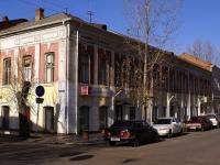 阿斯特拉罕, 旅馆 Эрида, Kirov st, 房屋 4