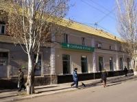 Astrakhan, Kirov st, house 6. multi-purpose building