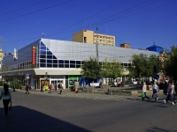 neighbour house: st. Kirov, house 7. supermarket Центральный