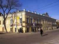 Astrakhan, st Kirov, house 10. store