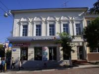Астрахань, Кирова ул, дом 11