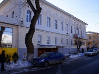 Astrakhan, Kirov st, house 11. store