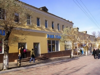 Astrakhan, Kirov st, house 12. store