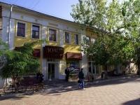 Astrakhan, Kirov st, house 13. store