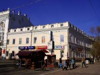 Astrakhan, Kirov st, house 14 к.2. shopping center