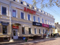 Astrakhan, shopping center Арбат, Kirov st, house 14