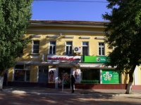 Astrakhan, Kirov st, house 15. Apartment house with a store on the ground-floor