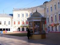 Астрахань, улица Кирова, дом 19. торговый центр Атриум