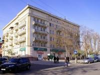 Астрахань, Кирова ул, дом 20