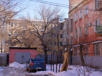 Astrakhan, Kirov st, house 20. Apartment house