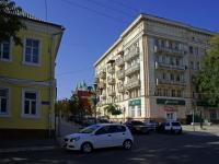 Astrakhan, Kirov st, house 22. Apartment house