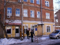 Astrakhan, Kirov st, house 24. Apartment house