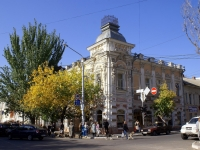 Astrakhan, Kirov st, house 26. multi-purpose building