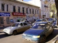 Astrakhan, Kirov st, house 26. multi-purpose building