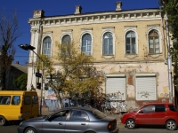 Astrakhan, Kirov st, house 27. Apartment house