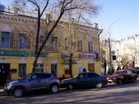 Astrakhan, Kirov st, house 28. Apartment house with a store on the ground-floor