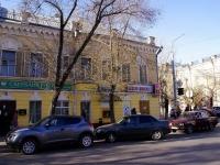 Астрахань, улица Кирова, дом 28. жилой дом с магазином