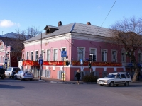 Astrakhan, Kirov st, house 32. Apartment house with a store on the ground-floor