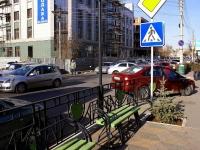 阿斯特拉罕, Kirov st, 房屋 36. 写字楼