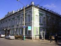 улица Кирова, дом 39. поликлиника