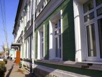 Astrakhan, Kirov st, house 39. polyclinic
