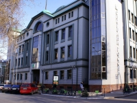 Astrakhan, bank Сбербанк России, Kirov st, house 41