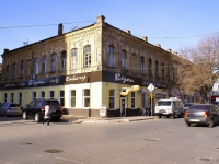 Astrakhan, Kirov st, house 42. Apartment house with a store on the ground-floor