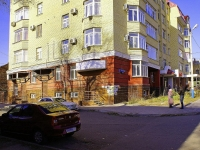 Astrakhan, Kirov st, house 44. Apartment house