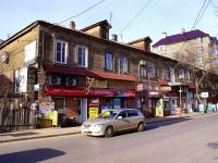 Astrakhan, Kirov st, house 46. store