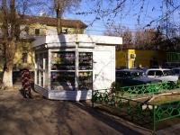阿斯特拉罕, Kirov st, 房屋 47. 门诊部