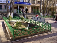 Astrakhan, Kirov st, house 47. polyclinic