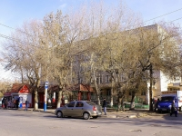 Астрахань, Кирова ул, дом 47