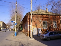 Astrakhan, Kirov st, house 49. Apartment house