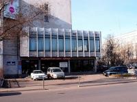 Астрахань, Кирова ул, дом 54
