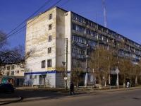 Astrakhan, institute ИСГЗ, Институт социальных и гуманитарных знаний, Астраханский филиал, Kirov st, house 54