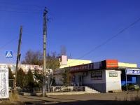 Астрахань, Кирова ул, дом 63