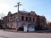 Astrakhan, Kirov st, house 64. multi-purpose building