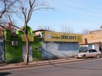 Astrakhan, Kirov st, house 70. multi-purpose building