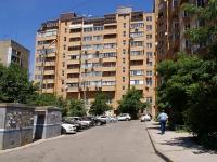 Астрахань, Кирова ул, дом 84