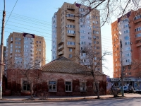 Astrakhan, Kirov st, house 85. Private house