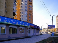 Astrakhan, Kirov st, house 87. Apartment house with a store on the ground-floor