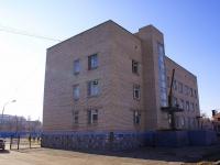 улица Кирова, дом 89. лаборатория