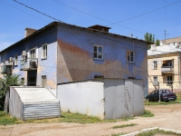Астрахань, улица Кирова, дом 90Б. многоквартирный дом