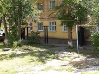 Astrakhan, Kirov st, house 92А. Apartment house