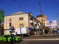 Astrakhan, Kirov st, house 92. Apartment house