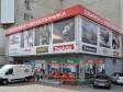 阿斯特拉罕, Kirov st, 房屋54