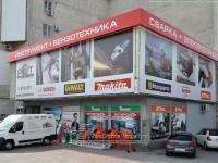 Astrakhan, Kirov st, house54