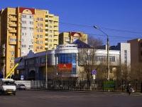 Астрахань, улица Кирова, дом 87 ЛИТ А3. торговый центр